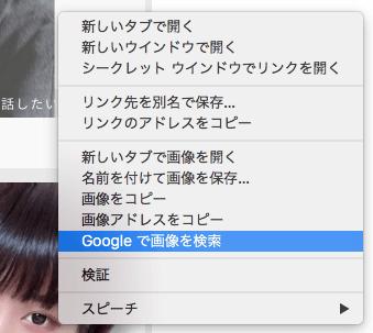 papakatsu-syashin6