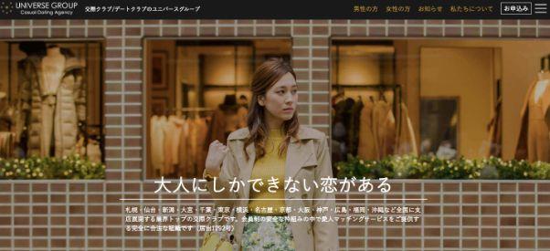 papakatsu-twitter10