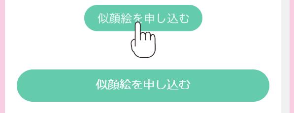 wakuwaku-face2