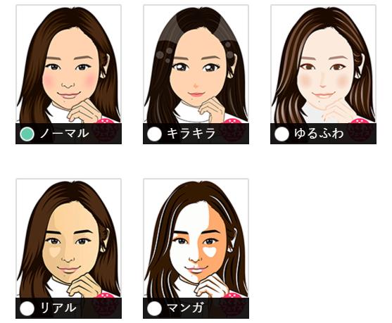 wakuwaku-face3