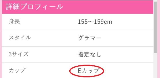 wakuwaku-gyousha4