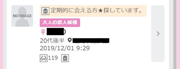 wakuwaku-gyousha6
