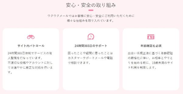 wakuwaku-gyousha7