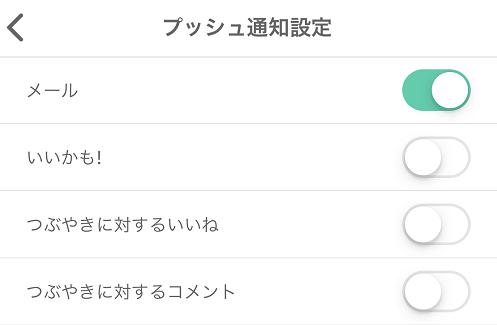 wakuwaku-push5