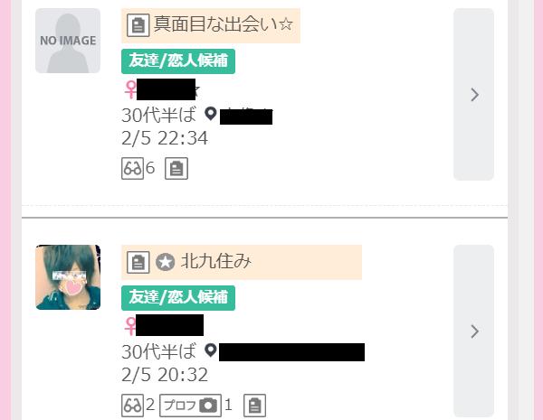 wakuwakumail-bosyuukensaku4