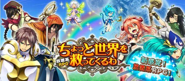 wakuwakumail-game1