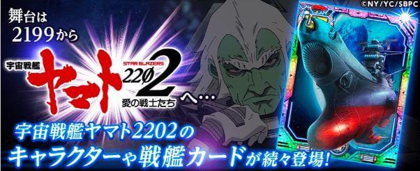 wakuwakumail-game2
