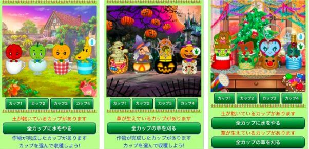 wakuwakumail-game5