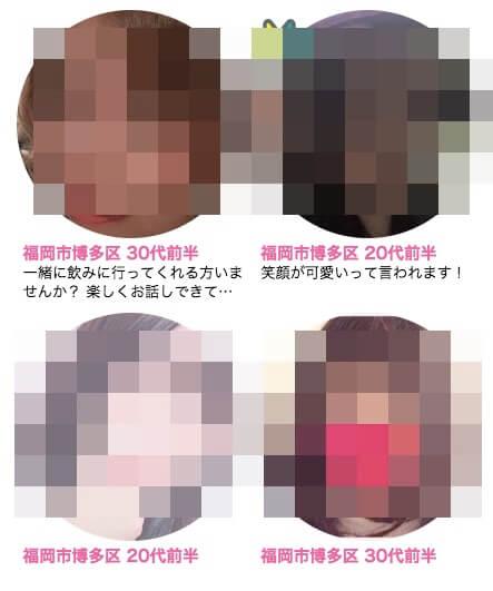 happymail-fukuoka4