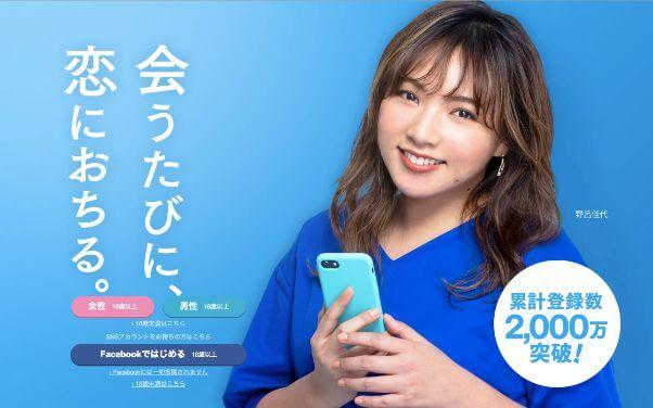 happymail-fukuoka5