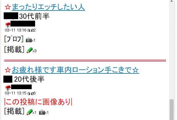happymail-otameshi3