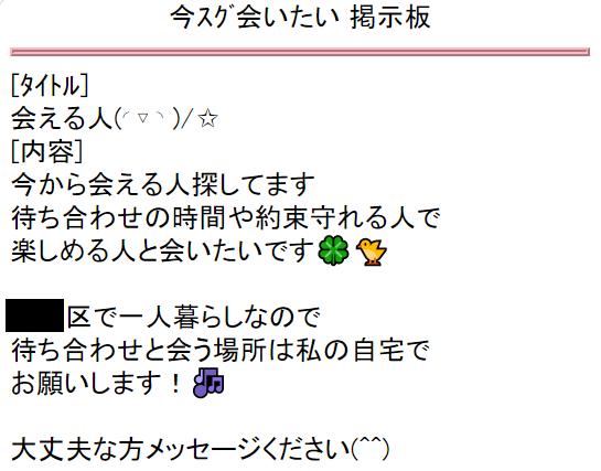 happymail-otameshi5