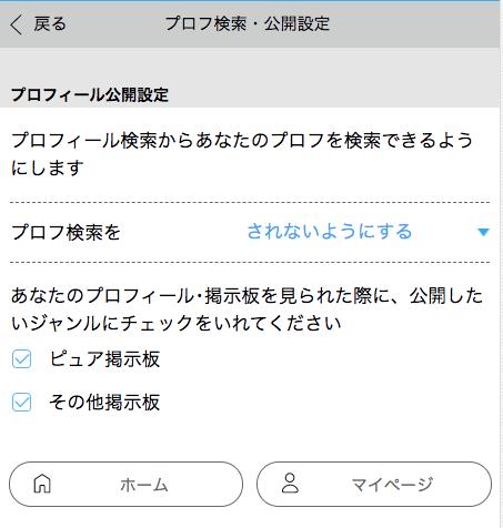 happymail-syashin1