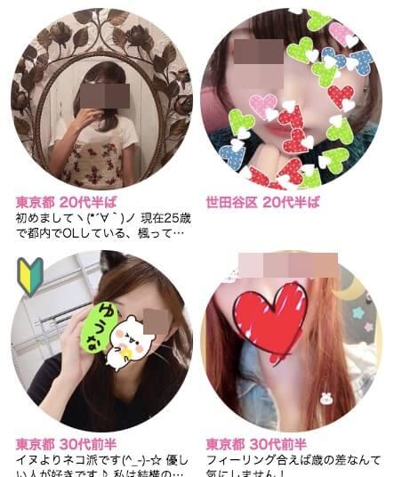 happymail-syashin16
