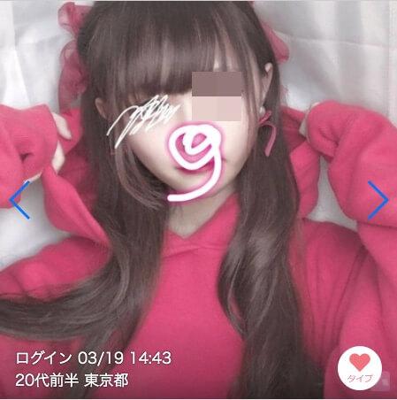 happymail-syashin2