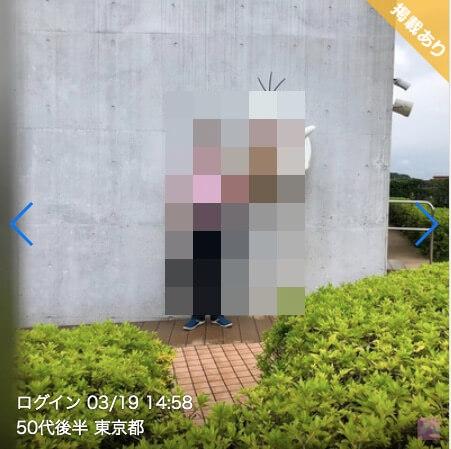 happymail-syashin6