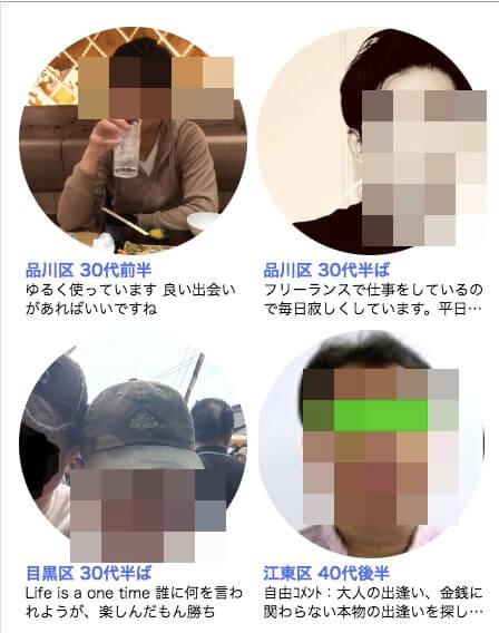 happymail-syashin7