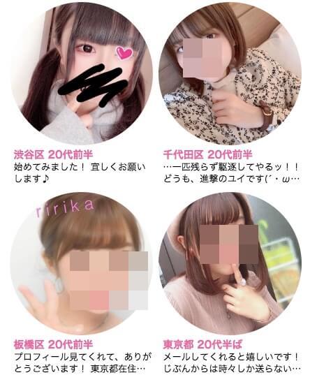 happymail-tokyo14