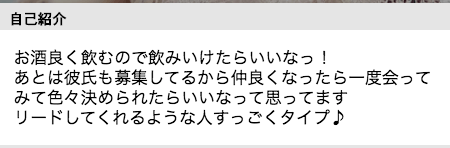 happymail-tokyo2