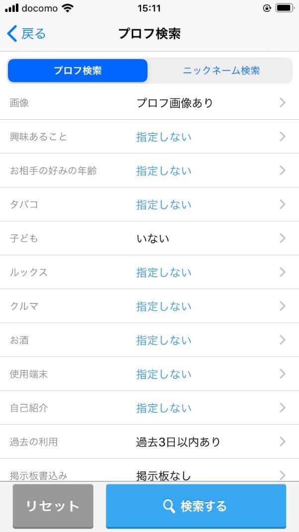 happymail-tokyo9