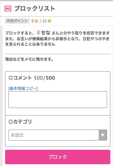 ikukuru-message-soushindekinai3