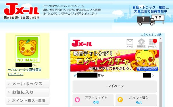 jmail-mamakatsu4