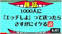matchingapp-sokujitu-10