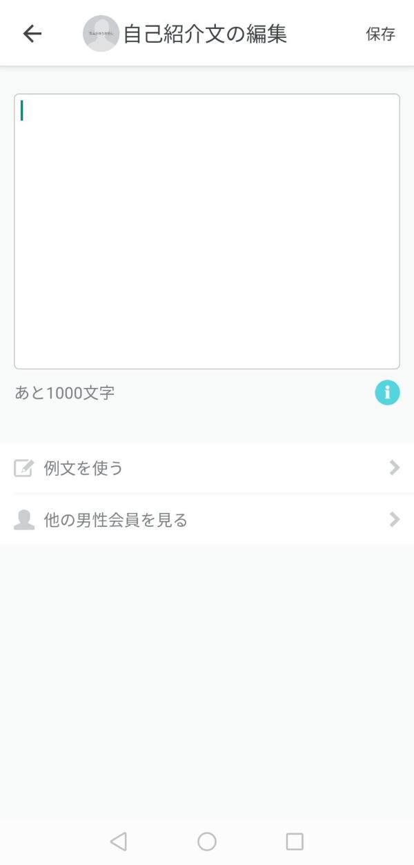 pairs-kouryaku-9