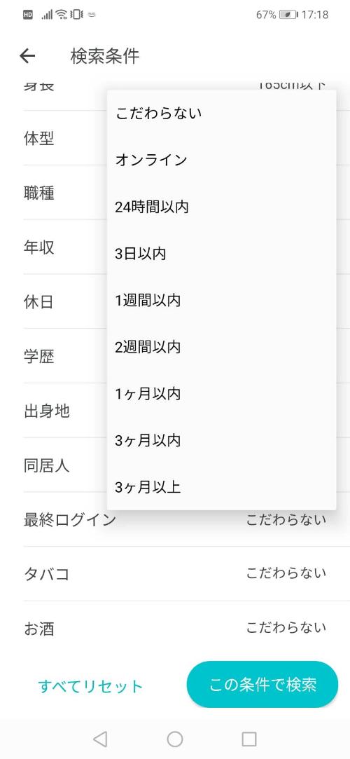 pairs-loginjun-15