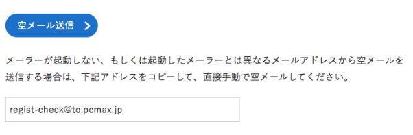 pcmax-saitouroku3