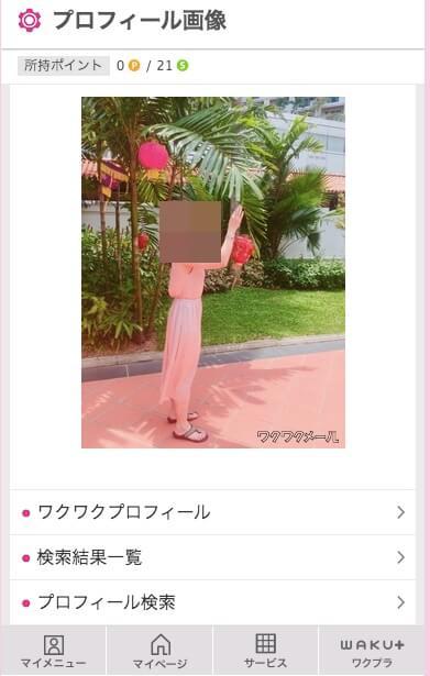 wakuwakumail-database3