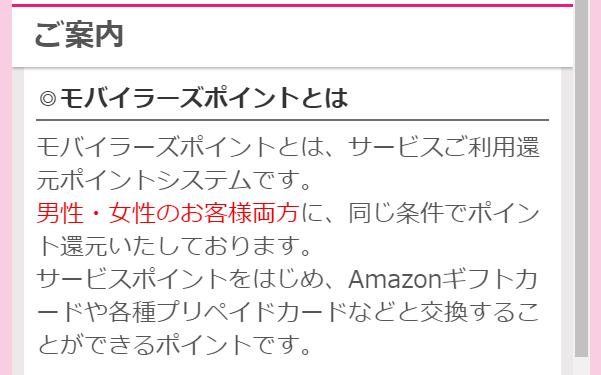 wakuwakumail-kankin5
