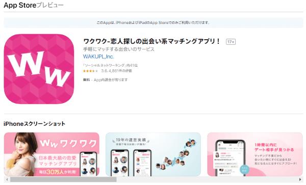 wakuwakumail-web-3