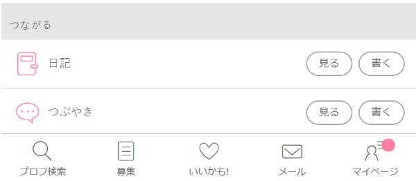 wakuwakumail-web-4