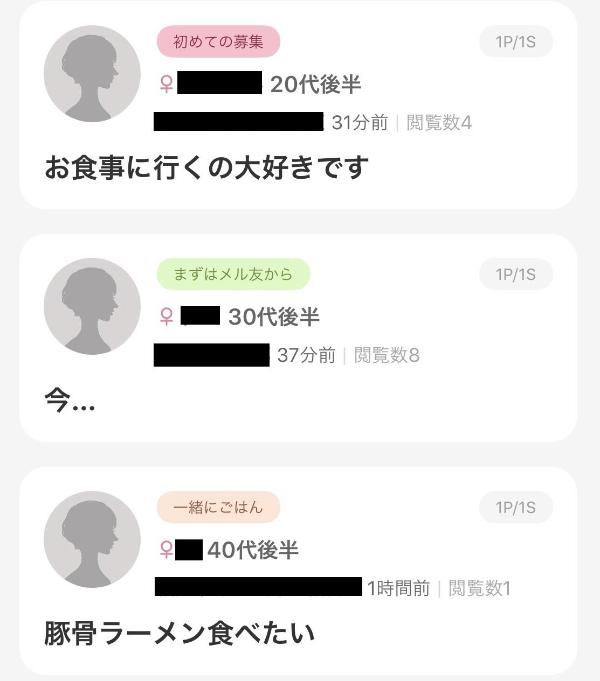 wakuwakumail-web-5