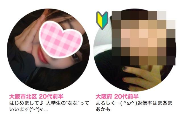happymail-rakuraku-henshin-2