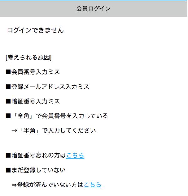happymail-rokku-kaijo-1