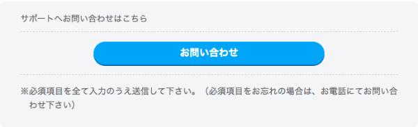 happymail-rokku-kaijo-5