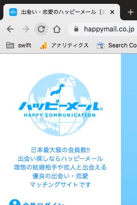 happymail-rokku-kaijo-7