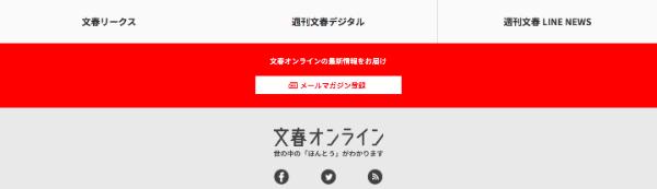 happymail-shichou-2