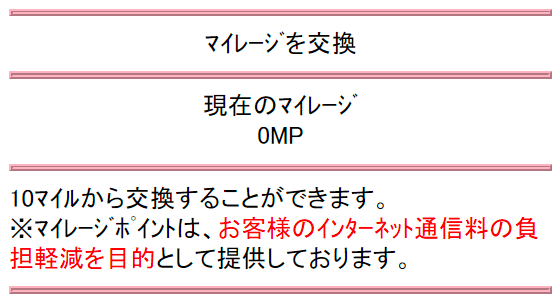 happymail-web-5