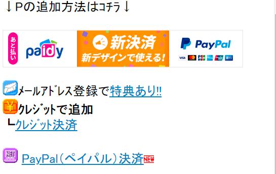 happymail-web-6