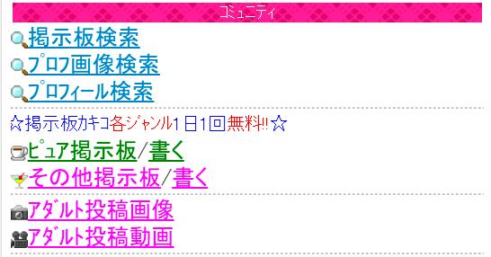happymail-web-7