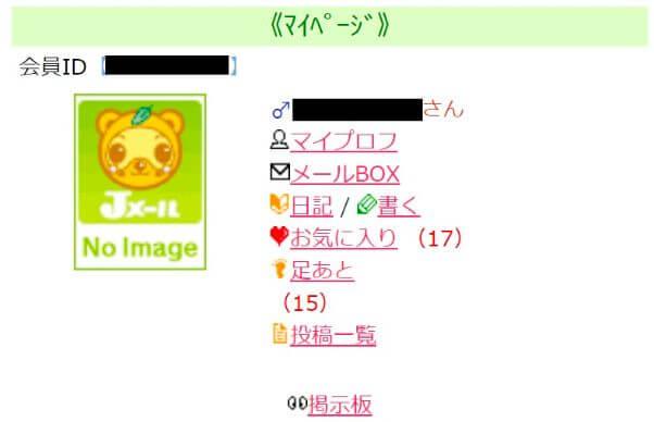 jmail-muryou2