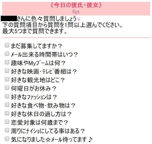 jmail-muryou4