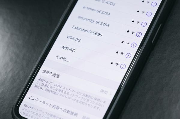 pc-max-network-3
