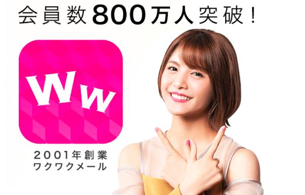 wakuwaku-android-1