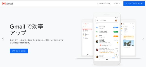 wakuwaku-hikitsugi-5