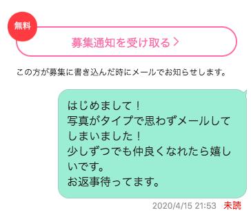 wakuwaku-kidoku-kieru-1