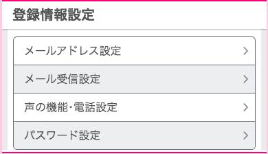 wakuwaku-kidoku-kieru-4